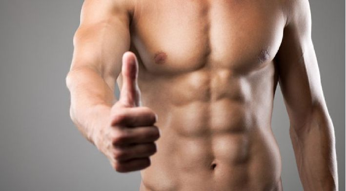 best-supplement-for-abs